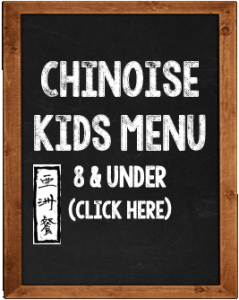 kids-menu-graphic2